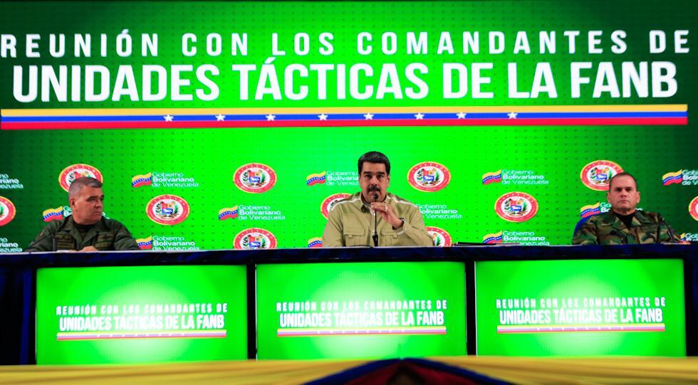Jefe de Estado se reunió con 636 comandantes de unidades tácticas de la FANB