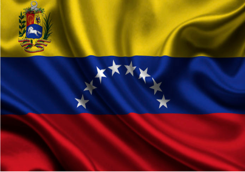 Venezuela conmemora 214 años de la izada del Tricolor Nacional en la Vela de Coro
